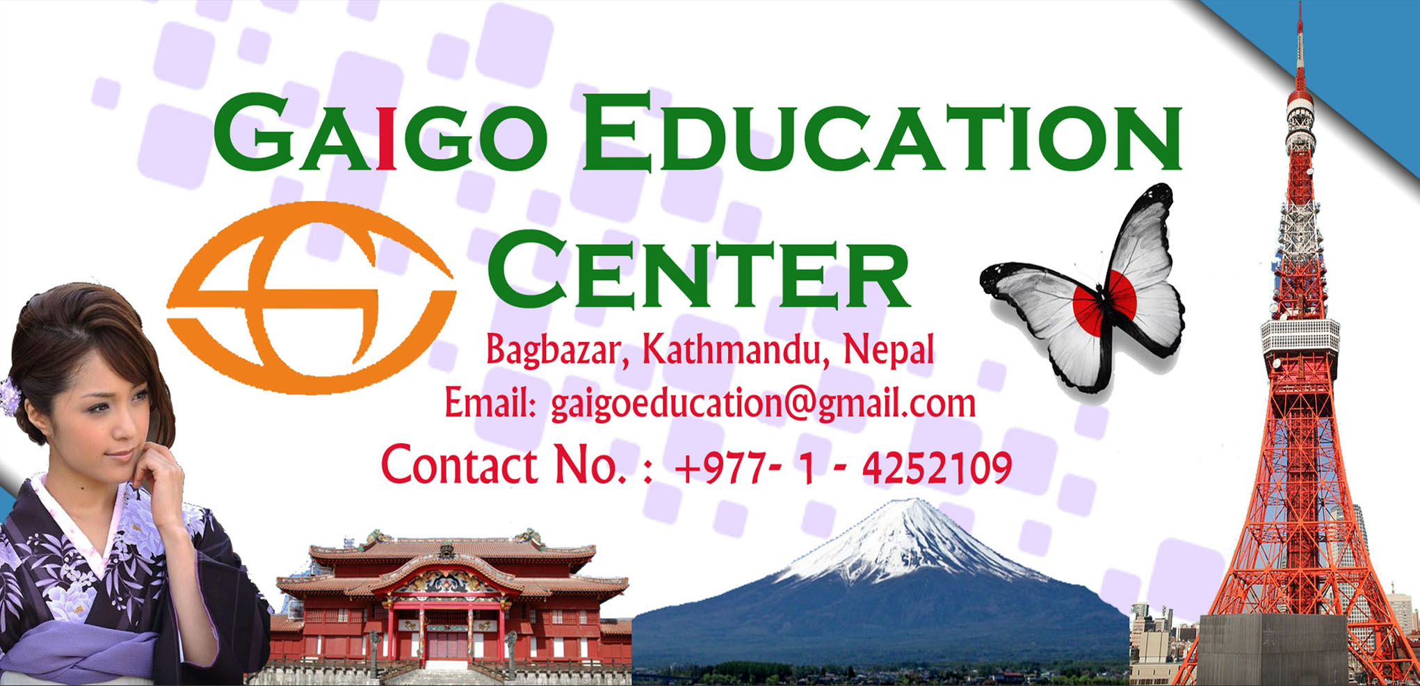 Gaigo Education Center